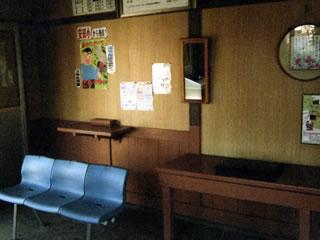 備後安田駅駅舎内に残る、木製の手小荷物窓口台