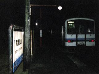 尾関山駅を出る各停三次行