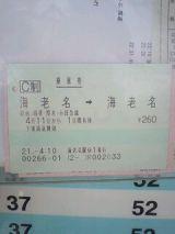 24590-1.jpg