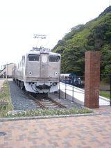 24859-3.jpg