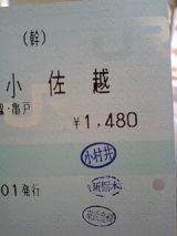 25184-1.jpg