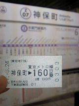 25228-1.jpg