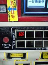 25271-1.jpg