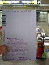 25271-4.jpg