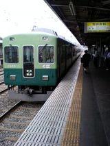 25386-2.jpg