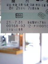 25882-2.jpg