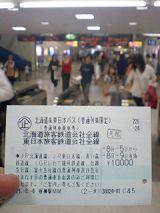 26043-1.jpg