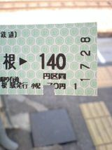 26059-2.jpg
