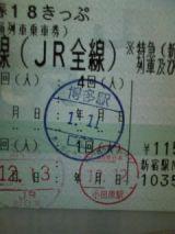 28115-1.jpg