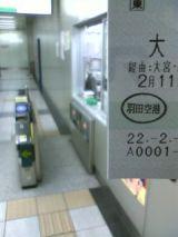 28290-1.jpg