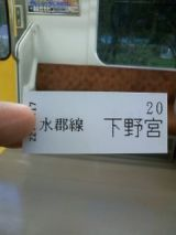 28968-2.jpg