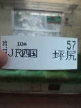 31210-2.jpg