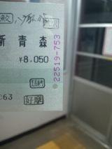 31502-1.jpg