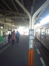 32060.jpg