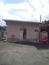 32138-2.jpg