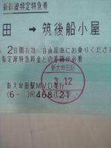 32732-1.jpg