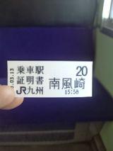 32814-8.jpg