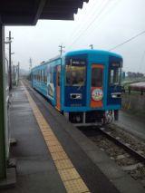 32880-4.jpg