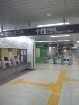33059-2.jpg