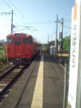 34064-7.jpg