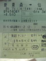34656-1.jpg