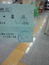 35219-1.jpg