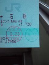 35296.jpg