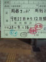 35335-1.jpg