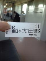 35475-1.jpg