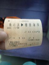 35688-7.jpg