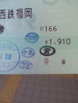 36059-1.jpg