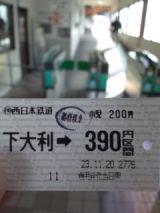 36063-1.jpg