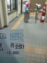 36088-2.jpg