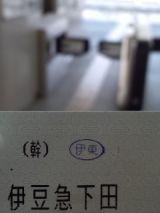 36267-1.jpg