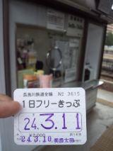37377-2.jpg