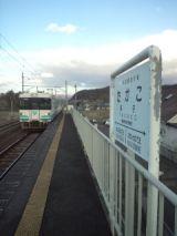 37705-5.jpg