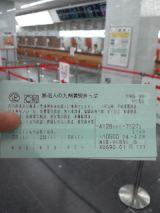 37964-1.jpg