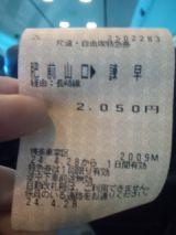 37980.jpg