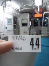 38033-2.jpg