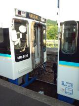 38035-3.jpg