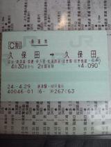38101-1.jpg