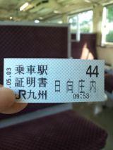 38280-4.jpg