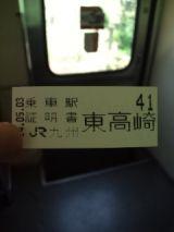 38284-5.jpg