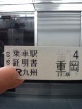 38306-1.jpg
