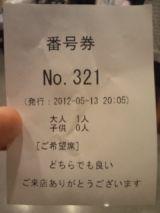 38634-1.jpg