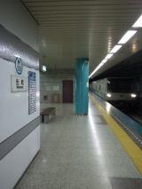 38803-5.jpg