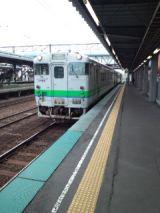 38835-2.jpg