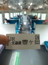 38880-1.jpg
