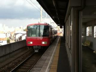 nishiichinomiya4.jpg