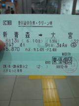 40050.jpg